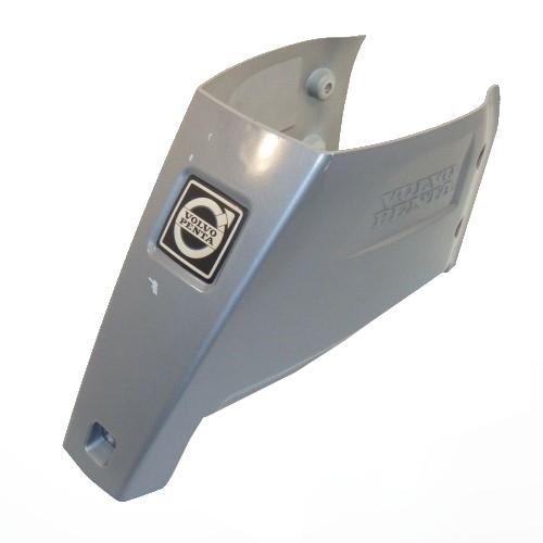 Крышка редуктора Volvo Penta