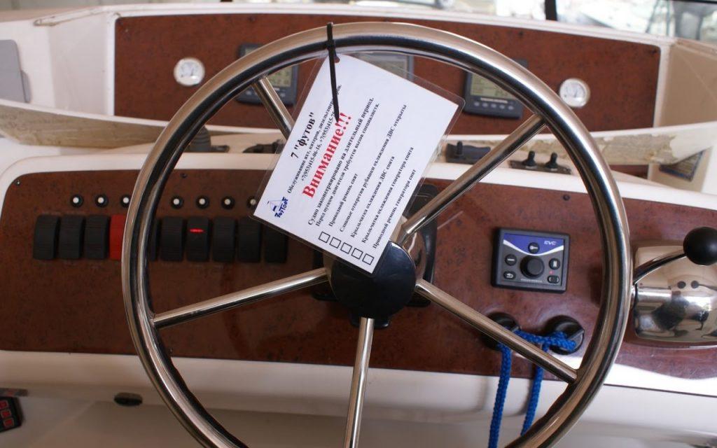 техническое обслуживание катера